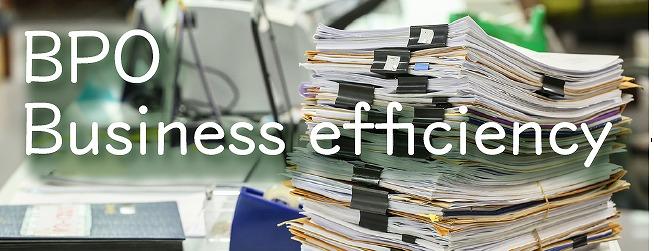 BPOで業務効率化を実現!業務領域を見直して資源を有効活用する方法