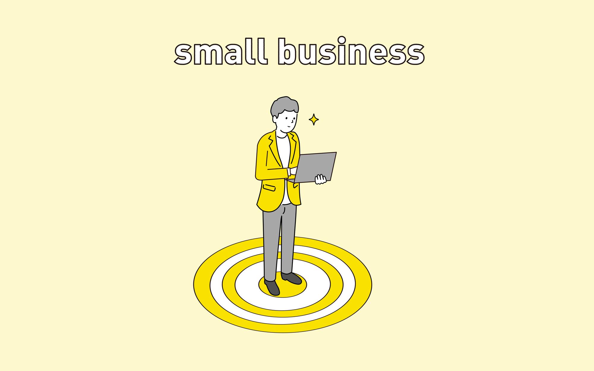 中小企業の課題は進まぬDX化と後継者不足?解決に導く2つの方法とは