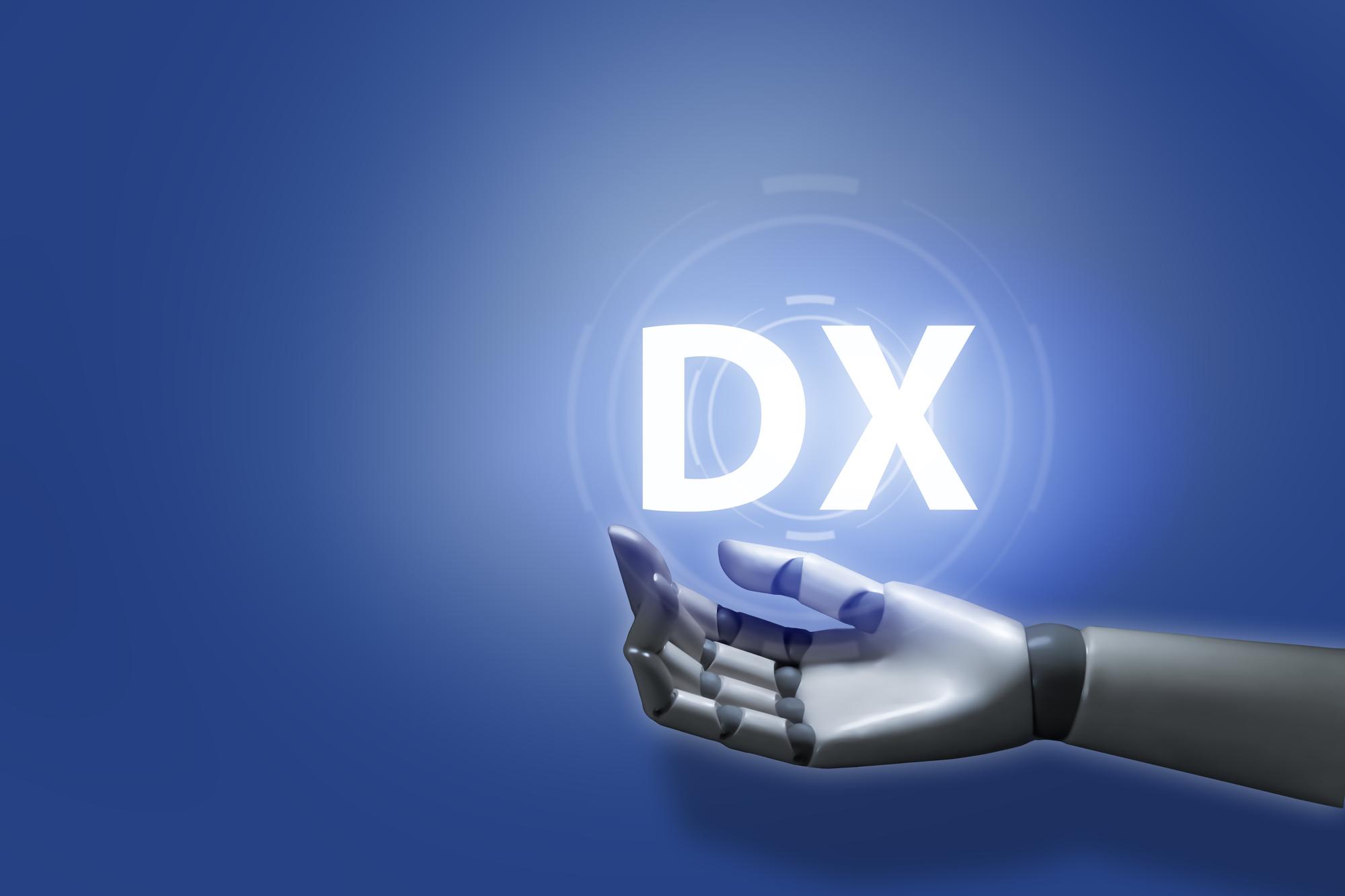 DX推進に必要なモダナイゼーションとは?成功のポイントや進め方を解説!