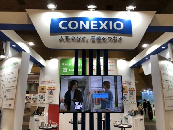 〔第5回〕関西働き方改革EXPO現地レポートDay2